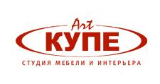 Изготовление мебели на заказ «Art купе», г. Хабаровск