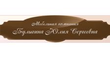 Изготовление мебели на заказ «БК мебель», г. Хабаровск