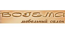 Изготовление мебели на заказ «Богема», г. Москва