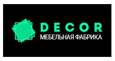 Изготовление мебели на заказ «Декор», г. Хабаровск