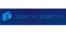 Изготовление мебели на заказ «ЭТАЛОН-ЭЛЕКТРО», г. Хабаровск
