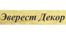 Изготовление мебели на заказ «Эверест-декор», г. Москва