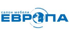 Изготовление мебели на заказ «Европа», г. Хабаровск