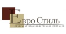 Изготовление мебели на заказ «ЕвроСтиль», г. Южно-Сахалинск