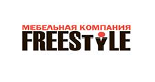 Изготовление мебели на заказ «Фристайл», г. Хабаровск