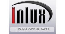 Изготовление мебели на заказ «Inlux», г. Москва