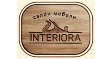 Изготовление мебели на заказ «Interiora», г. Москва