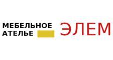 Изготовление мебели на заказ «ИП Кузьмин», г. Ульяновск