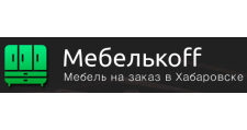 Изготовление мебели на заказ «ИП Тихоньков», г. Хабаровск