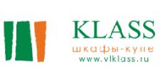 Изготовление мебели на заказ «Klass»