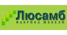 Изготовление мебели на заказ «Люсамб», г. Владивосток