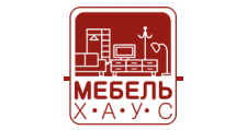 Изготовление мебели на заказ «Мебель Хаус», г. Хабаровск