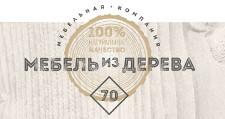 Изготовление мебели на заказ «Мебельиздерева70», г. Томск