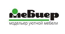 Изготовление мебели на заказ «Мебиер»