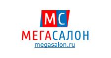 Изготовление мебели на заказ «МегаСалон»