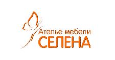 Изготовление мебели на заказ «Селена», г. Хабаровск