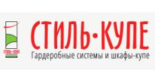 Изготовление мебели на заказ «СтильКупе», г. Хабаровск