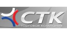Изготовление мебели на заказ «СТК», г. Ульяновск