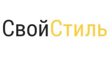 Изготовление мебели на заказ «Свой Стиль», г. Хабаровск