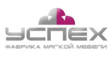 Изготовление мебели на заказ «Успех», г. Ульяновск