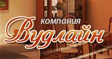 Изготовление мебели на заказ «Вудлайн», г. Хабаровск