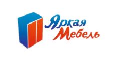 Изготовление мебели на заказ «Яркая мебель», г. Ульяновск