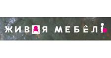 Изготовление мебели на заказ «Живая мебель», г. Хабаровск
