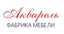 Изготовление мебели на заказ «Акварель», г. Москва