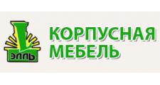 Изготовление мебели на заказ «Элль», г. Саратов