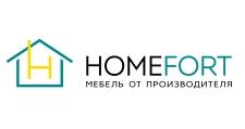 Изготовление мебели на заказ «Home Fort», г. Чебоксары