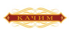 Мебельная фабрика «Качим», г. Самара