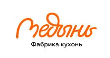Мебельная фабрика «Кухни Медынь», г. Калуга