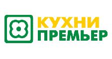Мебельная фабрика «Кухни Премьер»