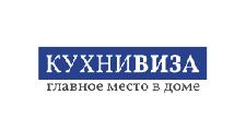 Изготовление мебели на заказ «Кухнивиза», г. Москва