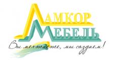 Изготовление мебели на заказ «Ламкор Мебель», г. Саратов