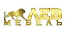 Мебельная фабрика «Лев Мебель», г. Пенза
