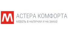 Мебельная фабрика «Мастера Комфорта», г. Краснодар