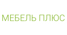 Изготовление мебели на заказ «Мебель плюс», г. Ростов-на-Дону