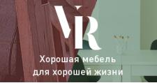 Изготовление мебели на заказ «Мебель-VR», г. Волжский