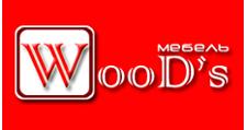 Мебельная фабрика «Mebel WooD-s»
