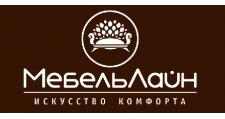 Мебельная фабрика «МебельЛайн», г. Самара