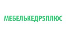 Оптовый мебельный склад «Мир Матрасов», г. Воронеж