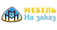 Изготовление мебели на заказ «МКМ Волгоград», г. Волгоград