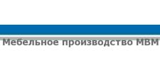 Мебельная фабрика «МВМ», г. Волжск