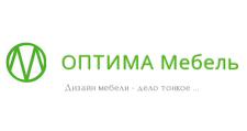 Мебельная фабрика «Оптима Мебель», г. Рязань