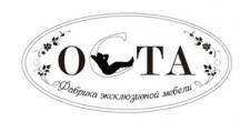 Мебельная фабрика «ОСТА», г. Нижнекамск