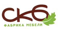 Мебельная фабрика «СКБ», г. Раменское