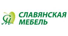 Мебельная фабрика «Славянская мебель», г. Большой Исток