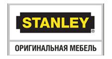 Изготовление мебели на заказ «Стенли», г. Пенза
