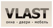 Мебельная фабрика «VLAST», г. Кузнецк